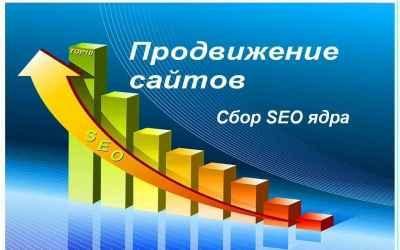 Создание, аудит сайта, Продвижение, Реклама оказываем услуги