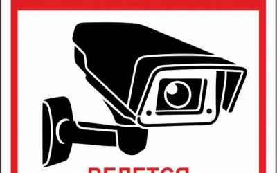 Установка видеонаблюдения в Кемерово и ко оказываем услуги