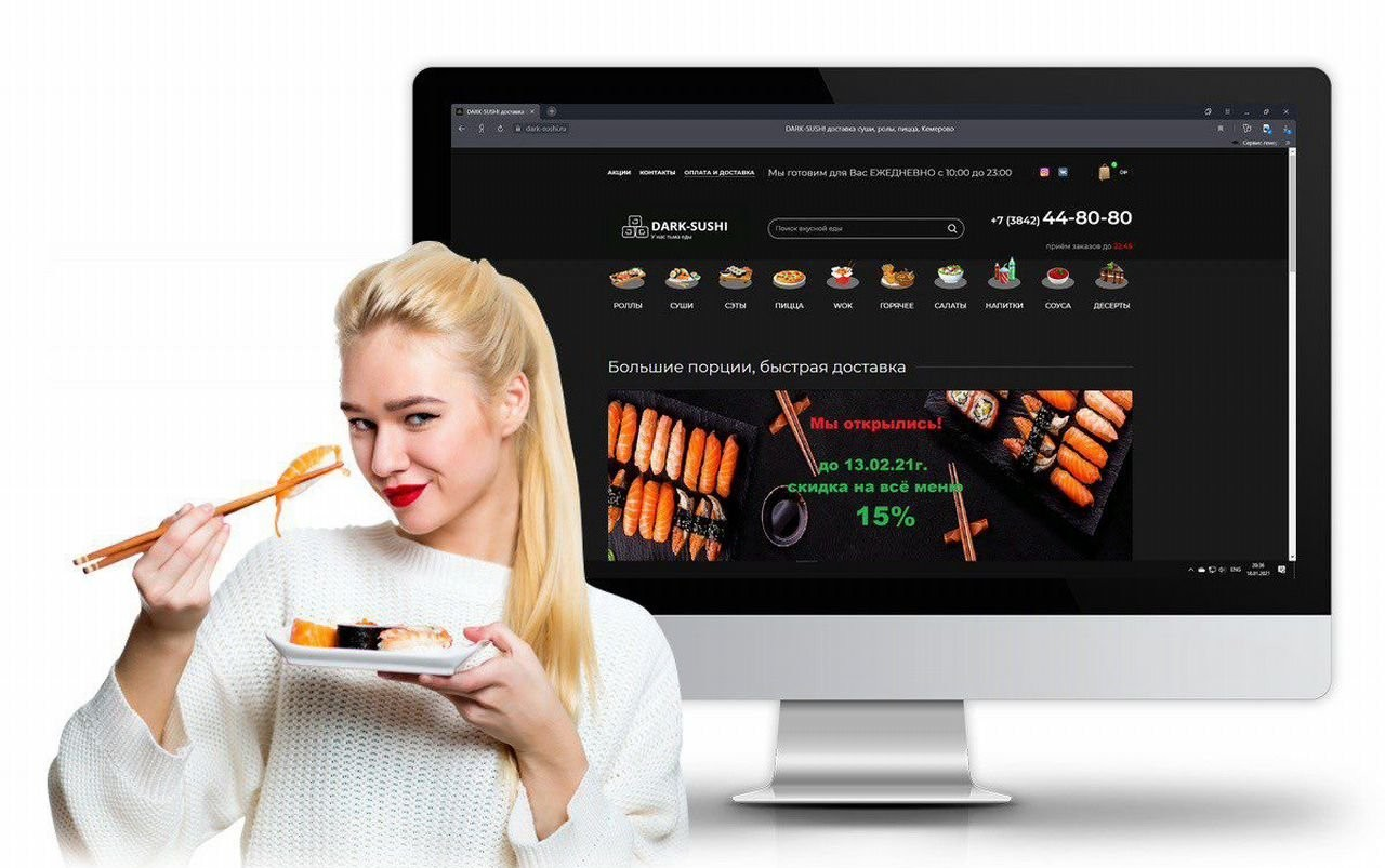 Создание и разработка сайтов оказываем услуги